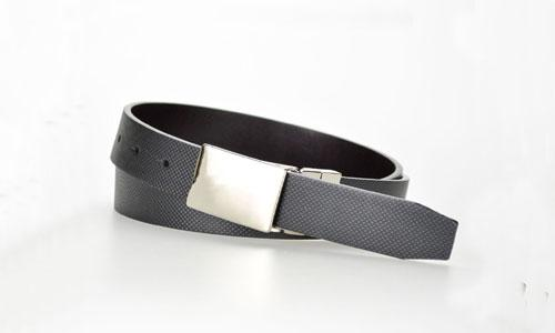 Black Split Leather Belt with Plate Buckle